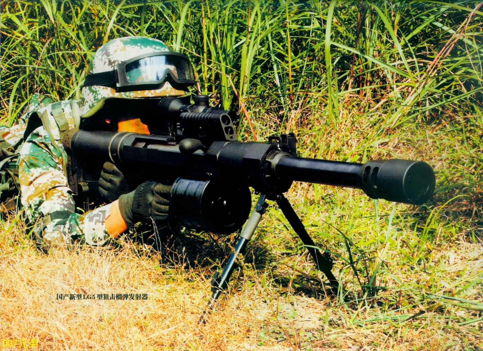 LG5 40mm Precision Grenade Launcher