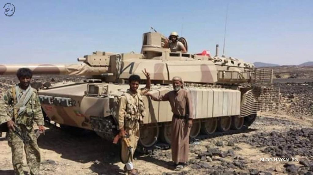 L'offensive terrestre progresse au Yémen