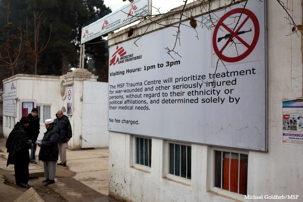 2011: The front gate at the newly opened MSF trauma hospital in Kunduz- There is a strict no weapon policy inside the hospital to ensure all patients can receive free medical and surgical care safely. - photo MSF