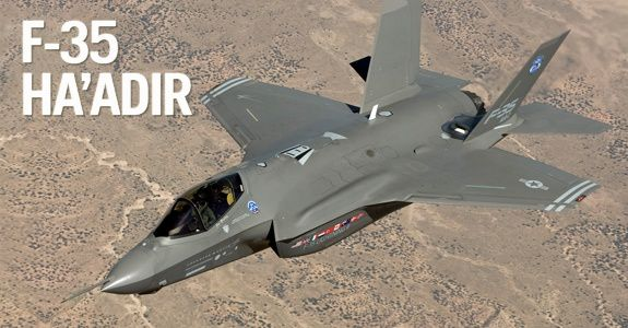 Israel's all-inclusive F-35I deal doesn't grant full tech access
