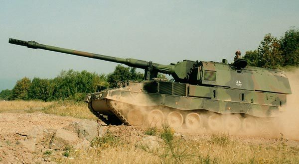 NSPA to support update of Lithuania's howitzer procurement from Germany