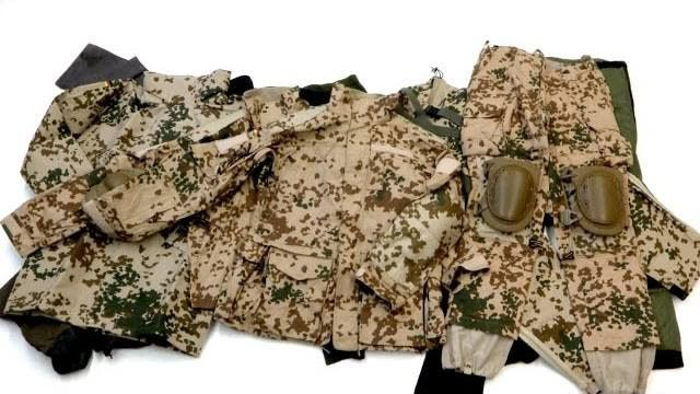 Neue Kampfbekleidung