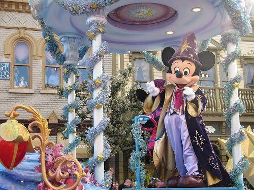 Au revoir Mickey!!