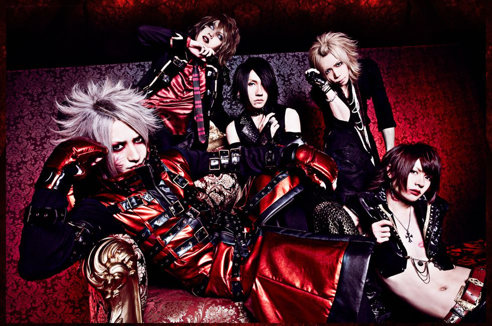 [New band] REIGN with 2 ex-AND