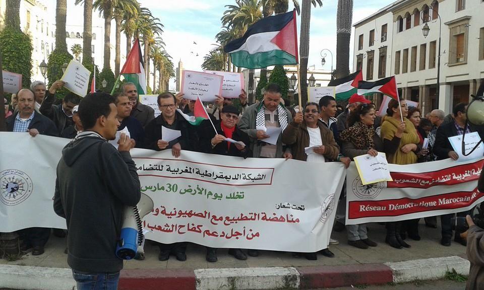 """Résultat de recherche d'images pour """"الشبكة الديمقراطية المغربية للتضامن مع الشعوب"""""""