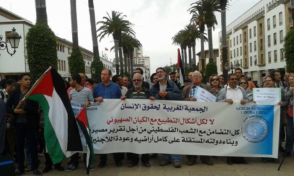 لشبكة الديمقراطية المغربية للتضامن مع الشعوب