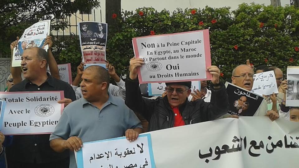الشبكة الديمقراطية المغربية للتضامن مع الشعوب