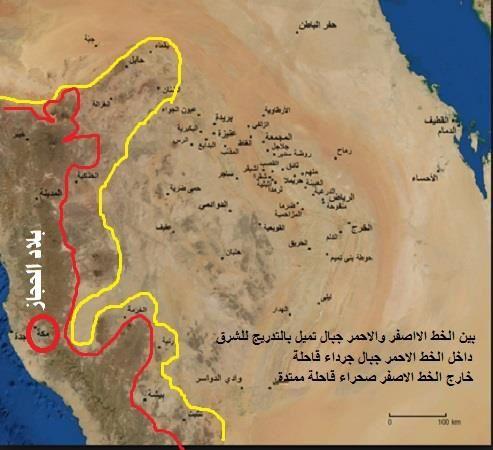 تاريخ مكة   الاستادة خلود العبدالله