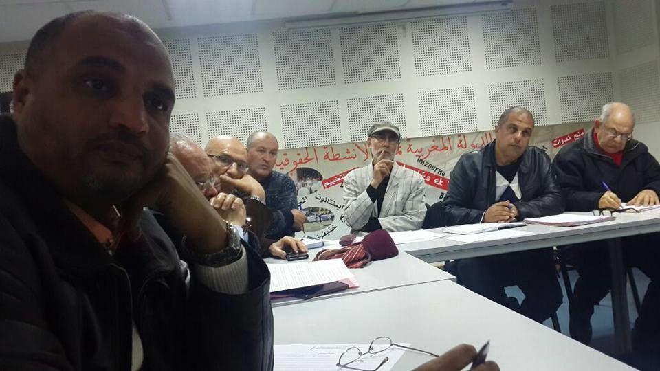 الائتلاف المغربي من اجل فلسطين