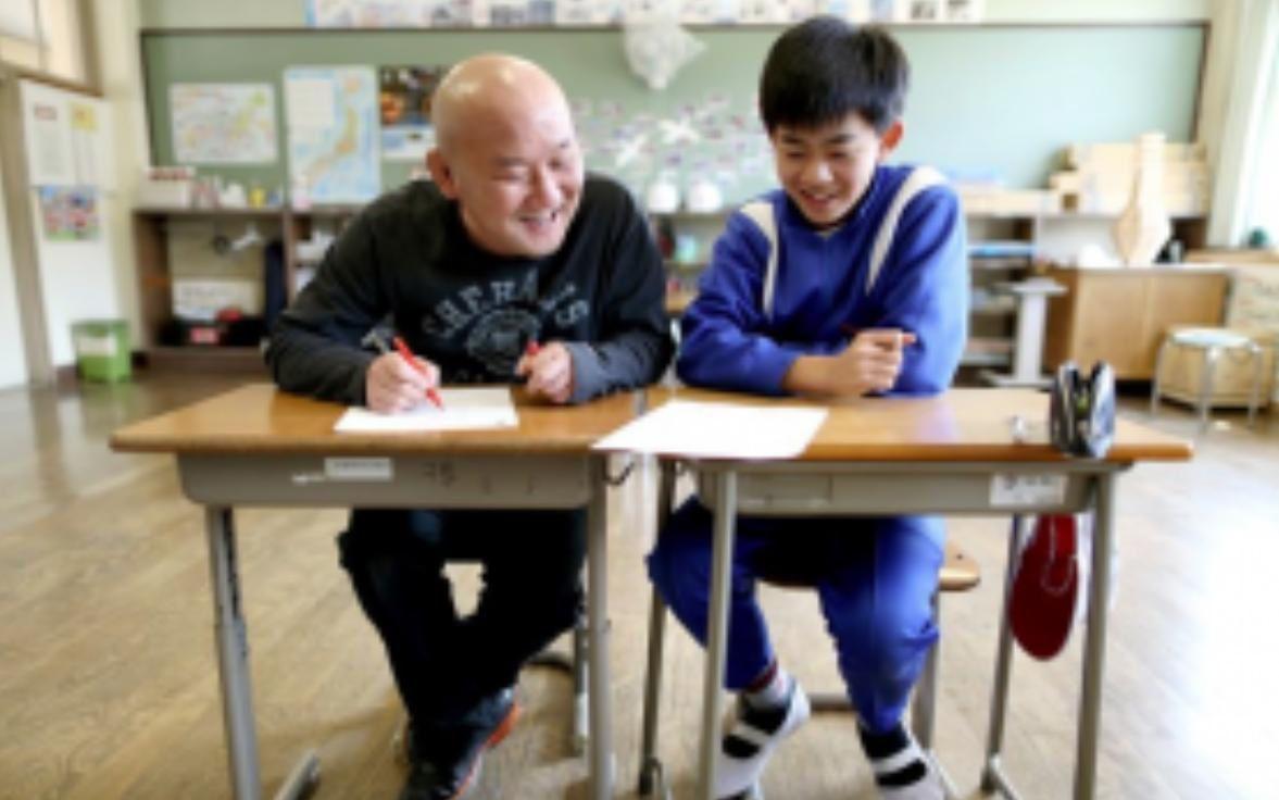 Voir Fukushima (55)