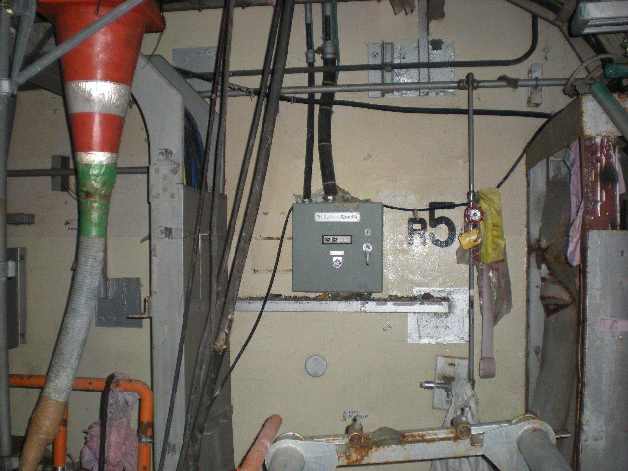 Unité 4 : système D pour récupérer de l'eau envahissante...