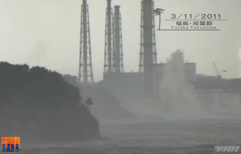 Vague au sud-est de la centrale de Fukushima Daiichi (1:18)