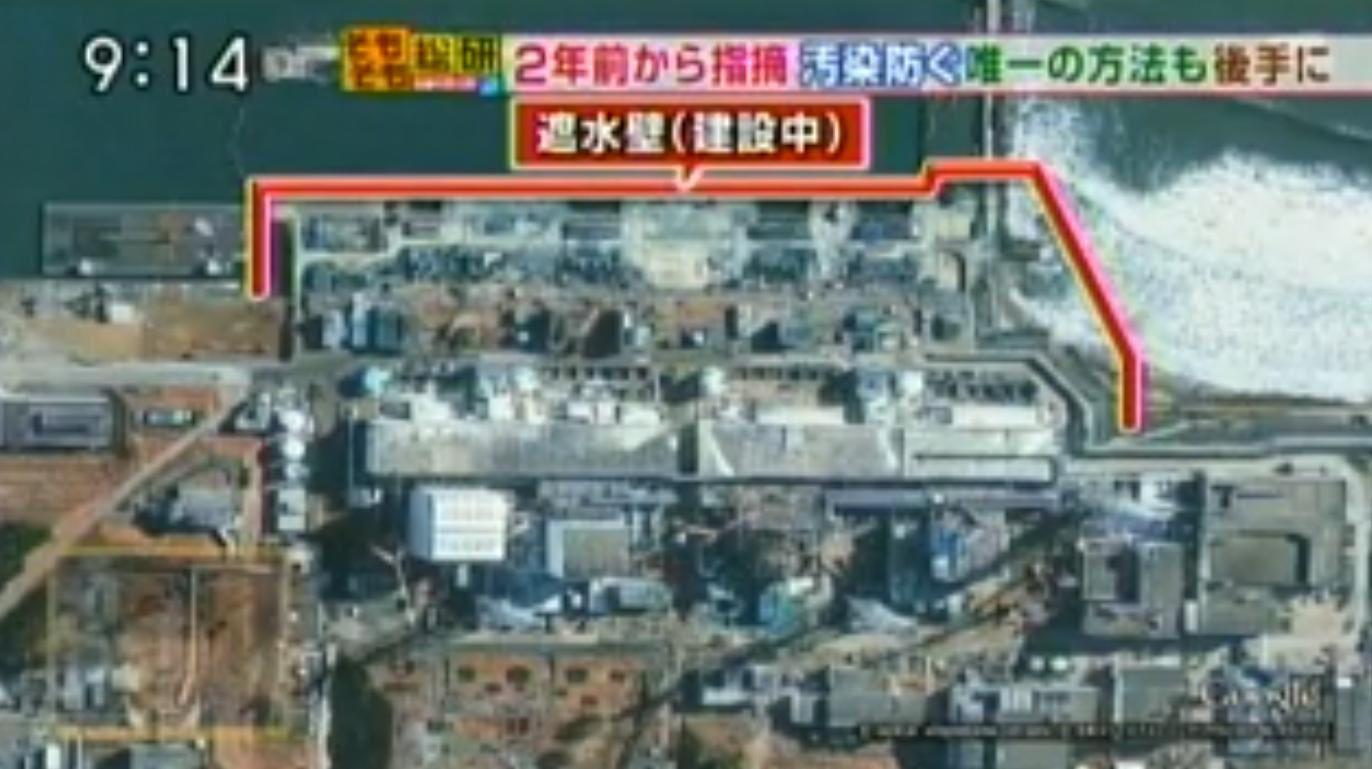 Projet du mur étanche en acier et béton (Tepco et Asahi TV)