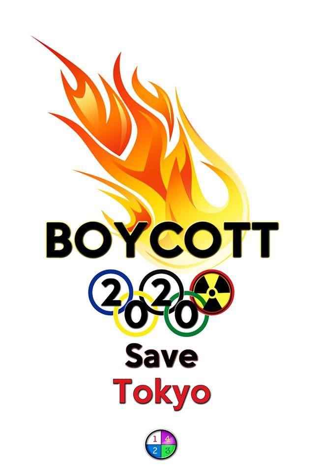 Voir Fukushima (58)