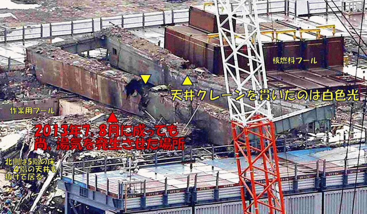Voir Fukushima (59)