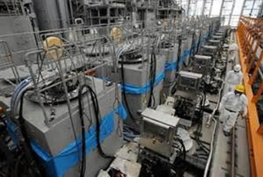 Nouvelles de Fukushima à l'automne 2014
