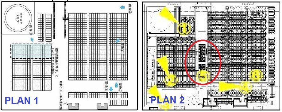Fig. 98 : Contradiction de deux plans de Tepco concernant la piscine du BR3