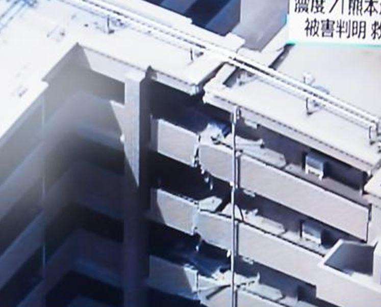 Tremblements de terre à Kumamoto