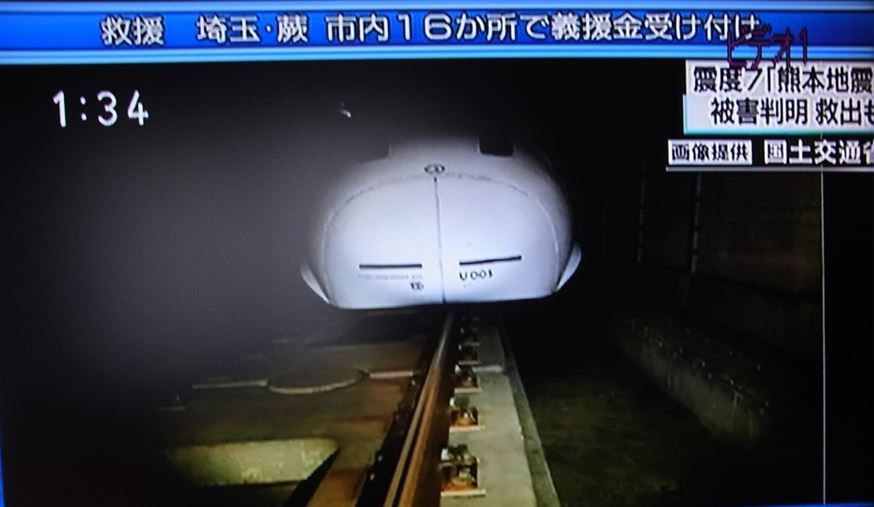 Train rapide sorti de ses rails