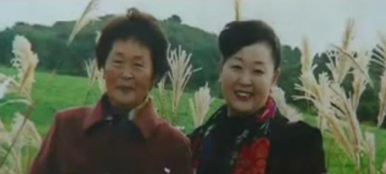 Asako et Atsuko