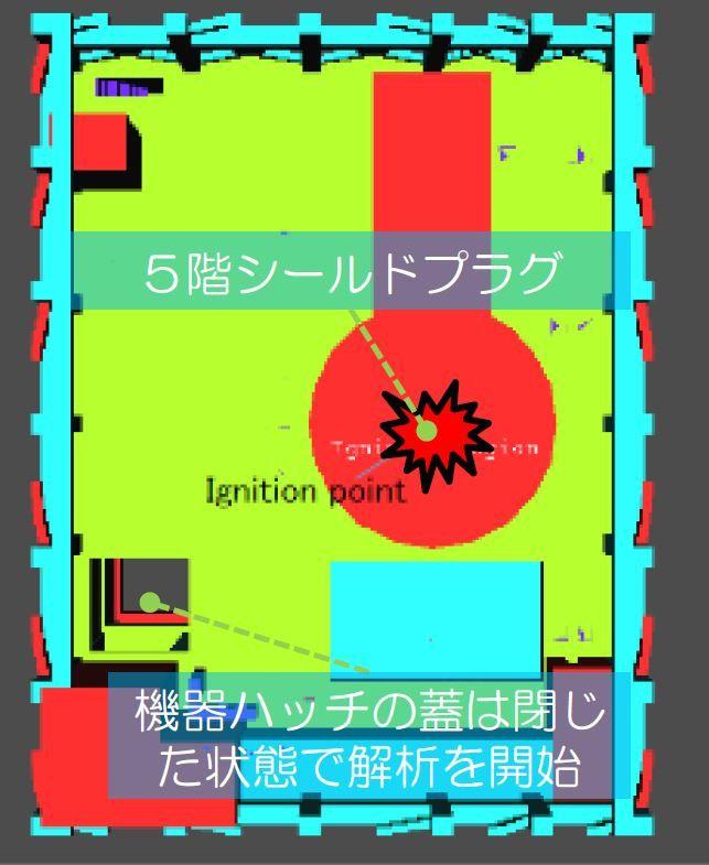 Fukushima : du nouveau au réacteur 1
