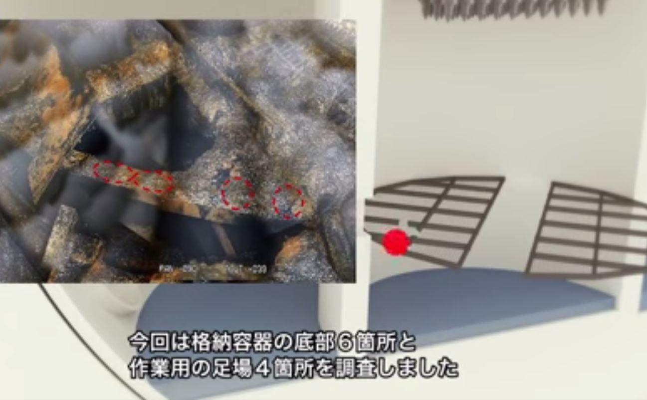 Trou dans la plateforme par lequel le robot est passé (Capture d'écran vidéo Tepco)