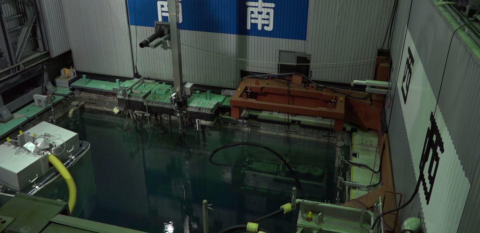 Vue 2 de la piscine de combustible (capture vidéo Tepco)