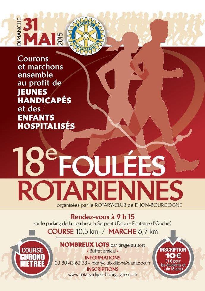 Dimanche 31 mai 2015 - Foulées Rotariennes - Dijon - Fontaine D'ouche