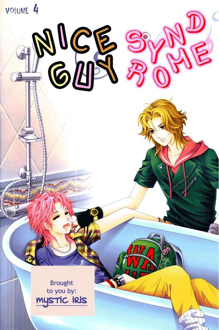 nice guy syndrome scan