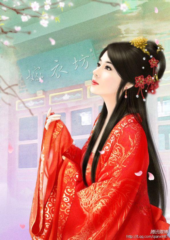 Antiques Beautées Chinoises - Les Courtisannes