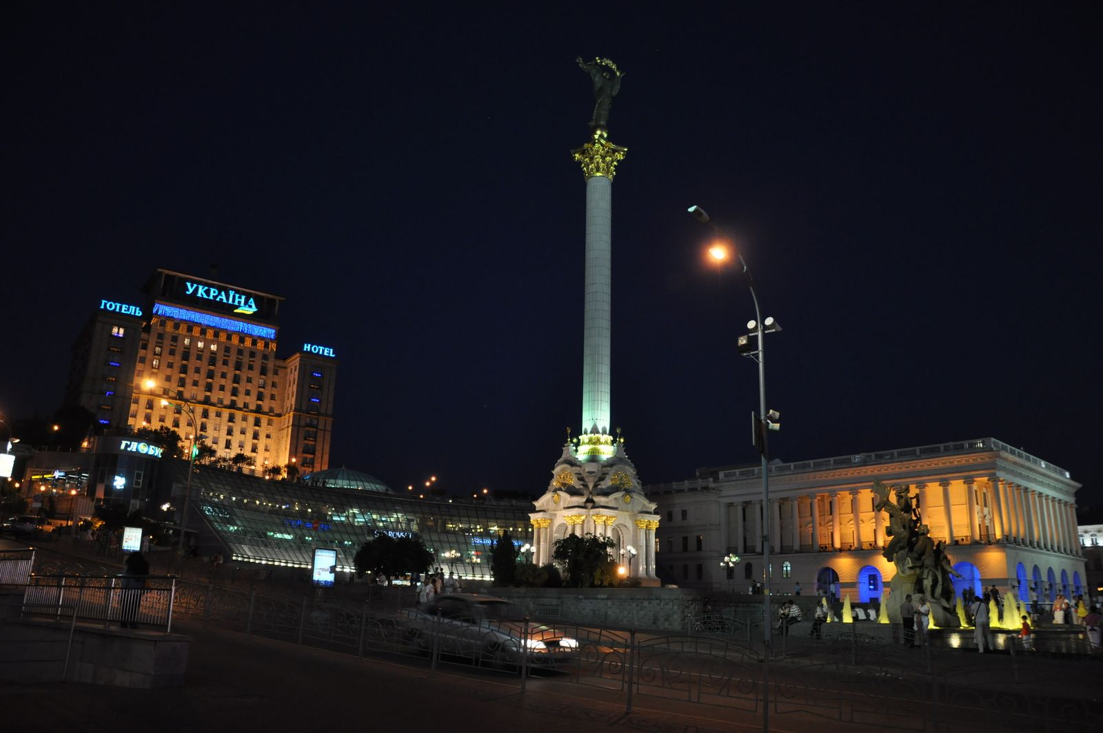 Place Maidan, Kiev, Ukraine - Juin 2010