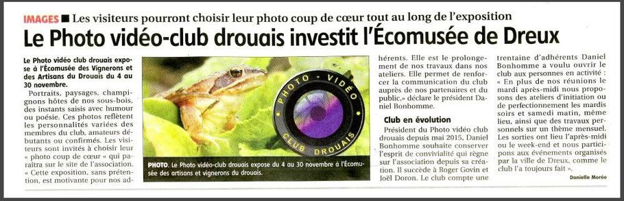 EXPO PHOTO CLUB A L'ECO-MUSEE