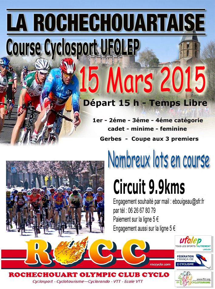 Cyclosport à Triac Lautrait et Rochechouart ce week-end