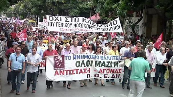 Le sommet altermondialiste d'Athènes se termine dans la rue