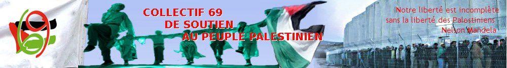 BDS : Appel à la soilidarité (Palestine 69)
