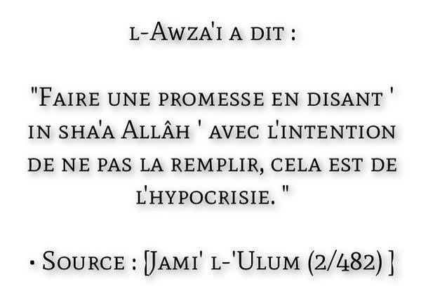 Faire une promesse en disant in shaa Allah