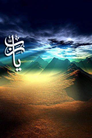 Le repentir du peuple de Yunus