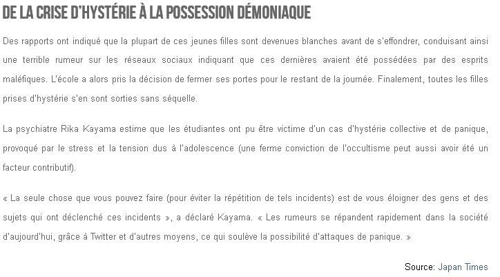 Hystérie collective ou possession démoniaque ?