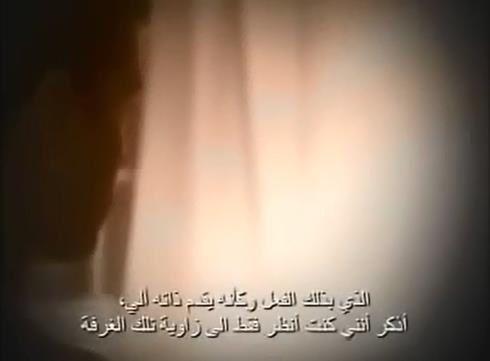 De Mahomet à Jésus : Témoignage