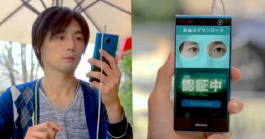 Un smartphone japonais permet de faire des achats avec son oeil