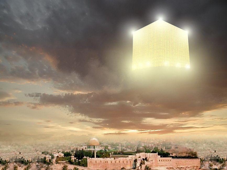 Résumé sur  les 3 Temples : Premier Temple