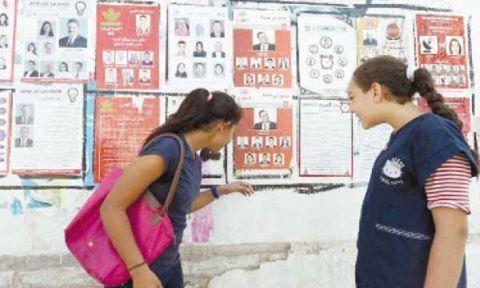 Tunisie : un vote historique sur fond de crise sociale