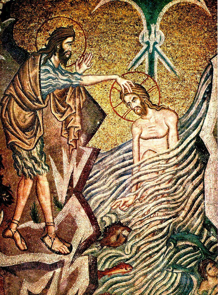 Le Baptême du Christ, Venise, Basilique Saint Marc, Mosaïque 1352-54