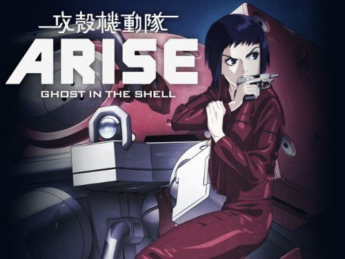 Arise Ghost in the Shell - Border 1 et 2 : Ghost Pain  (2013)