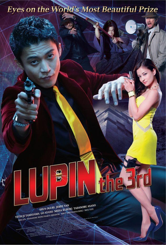 LUPIN III  (le film )  BIFFF 2015