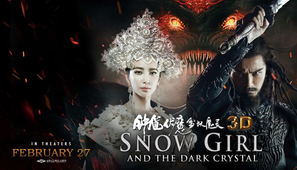 BIFFF 2016 Snow Gril and the Dark cirstal