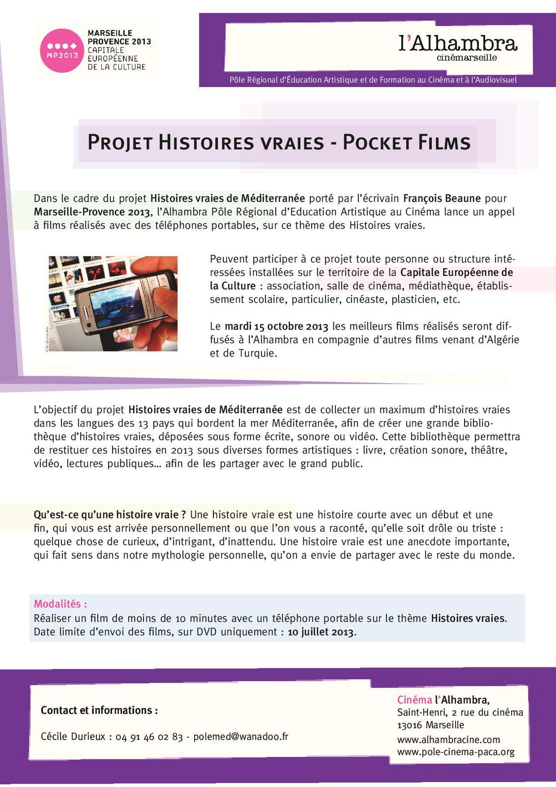 Alhambra - Projet Histoires vraies - Pocket Films