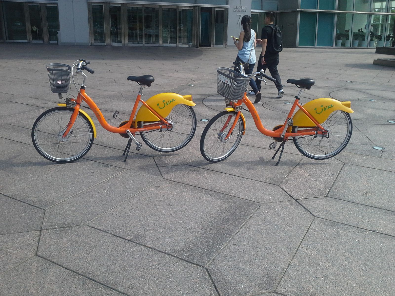 velib...version taiwanaise...you bike