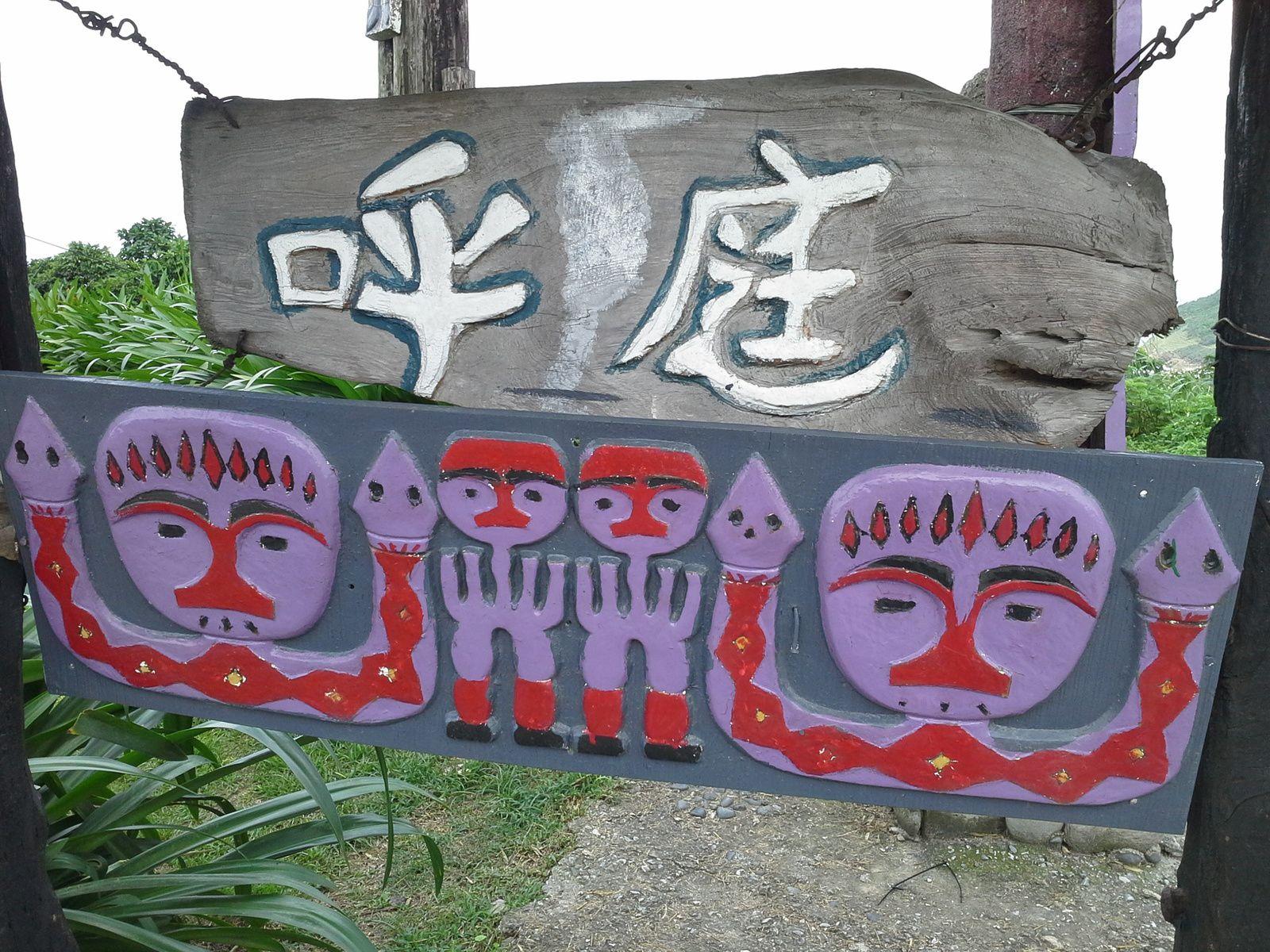 culture du peuple aborigene local