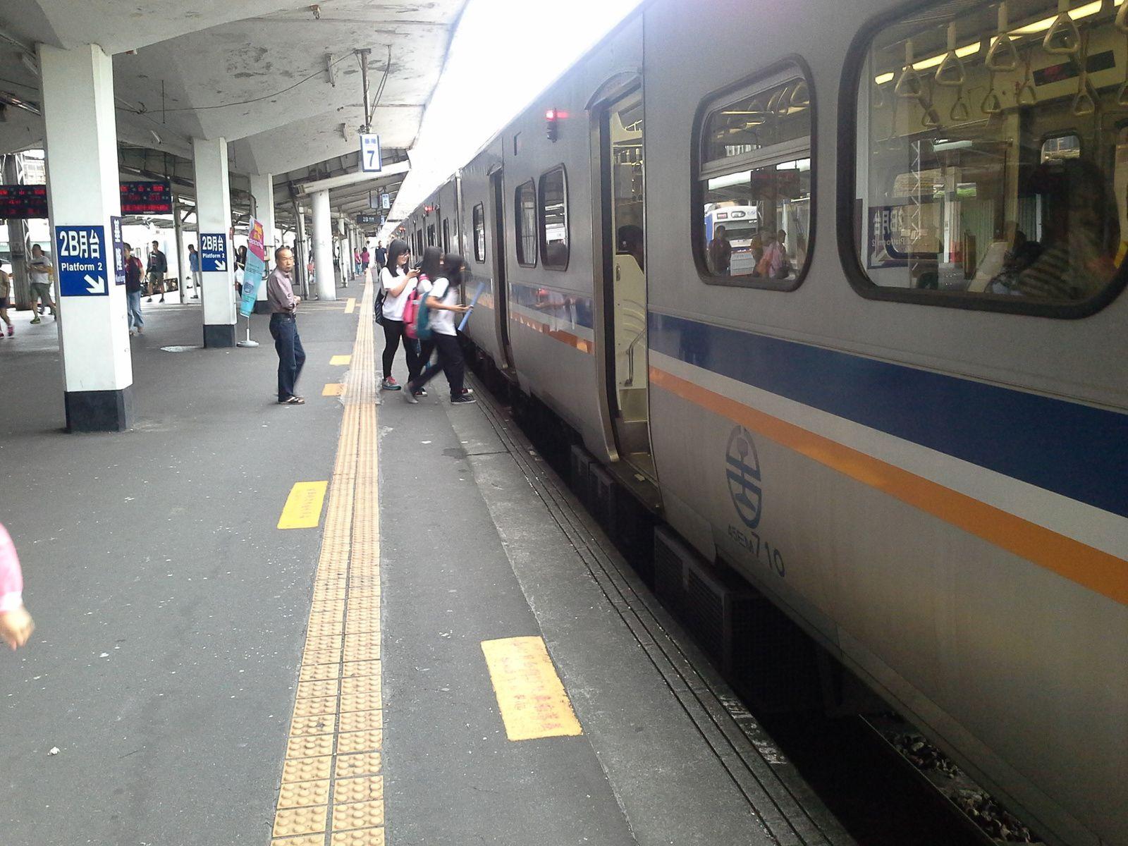 retour en train à la gare centrale de Taipeh